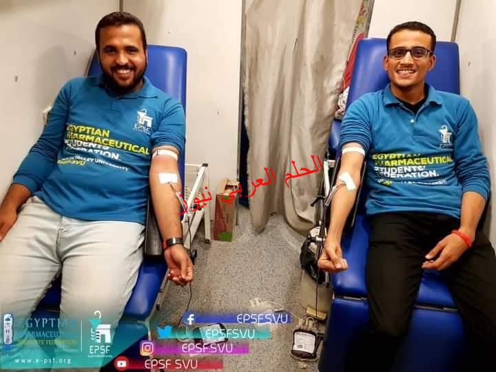 الاتحاد المصري لطلاب الصيدلة بجامعة جنوب الوادي ينظم حملة للتبرع بالدم والتوعية بأهمية التبرع