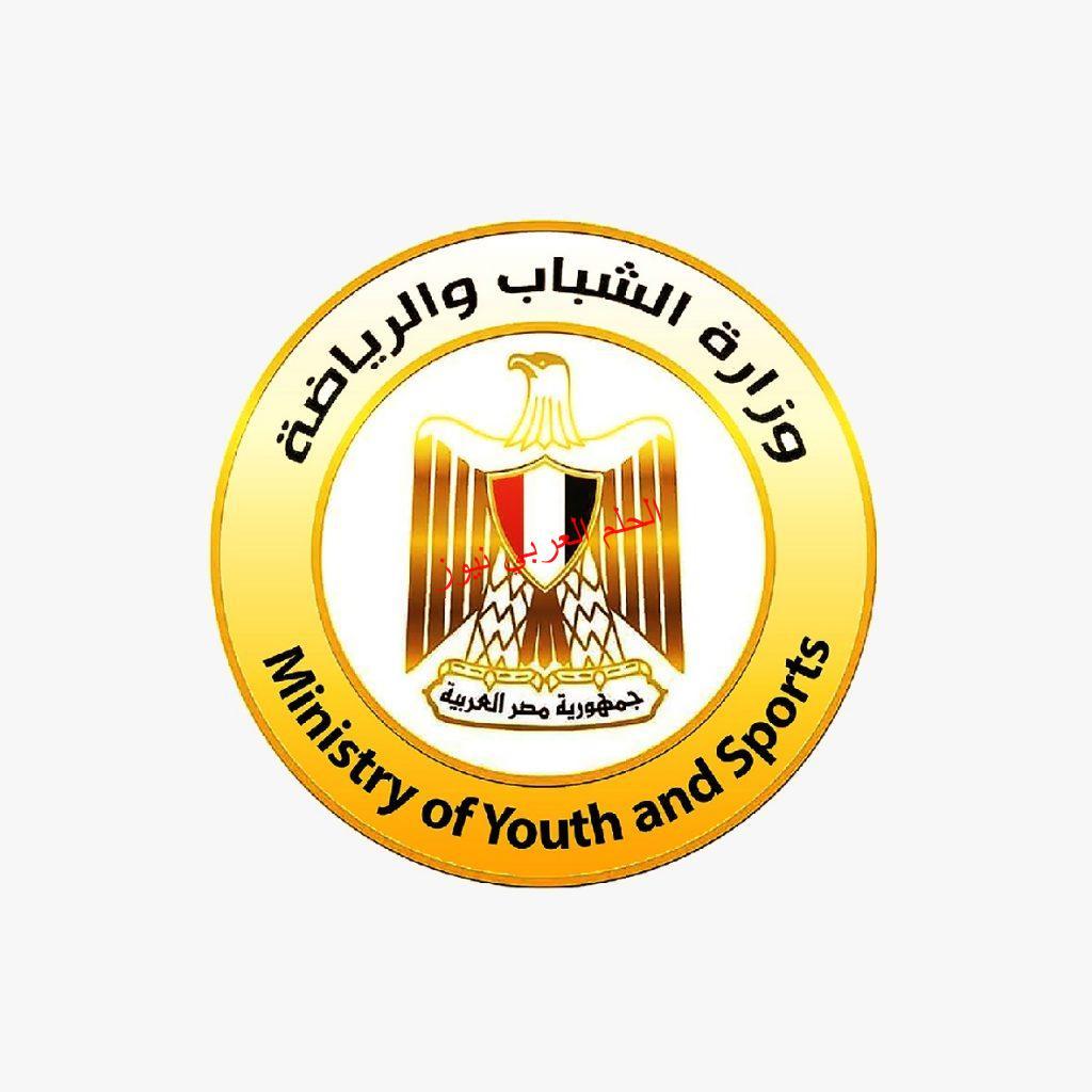 الشباب والرياضة تحت شعار «كلنا إنسان»بقلم ليلؤ حسين