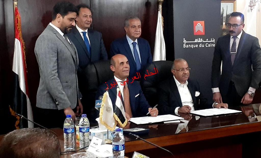 طارق فايد والعبور الرقمي نحو وزارة التموين