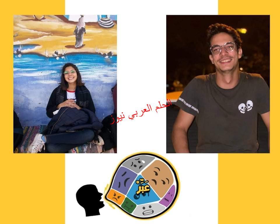 عنوان: حملة تخرج طالبان بجامعة MSA تحث علي الانفتاح و التعبير العاطفي