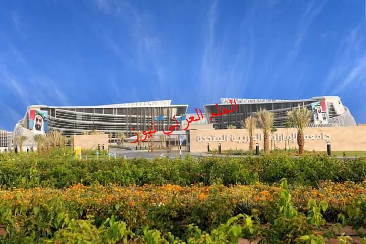 جامعة الإمارات تعزز علاقتها الأكاديمية مع جامعة إندونيسيا