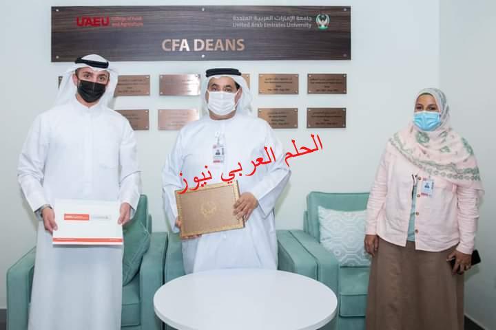 جامعة الإمارات توقع مذكرة تفاهم مع شركة – CODE134 للتلقيح الاصطناعي لنخيل التمر