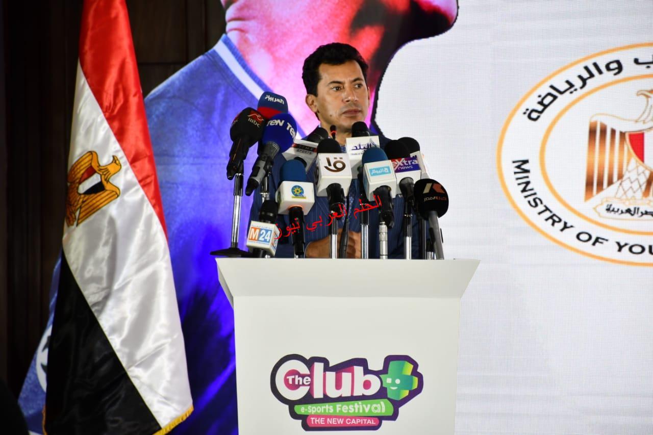 وزير الرياضة يشهد المؤتمر الصحفي للاعلان عن مهرجان نادى النادى للألعاب الالكترونية بالعاصمة الإدارية. بقلم ليلي حسين