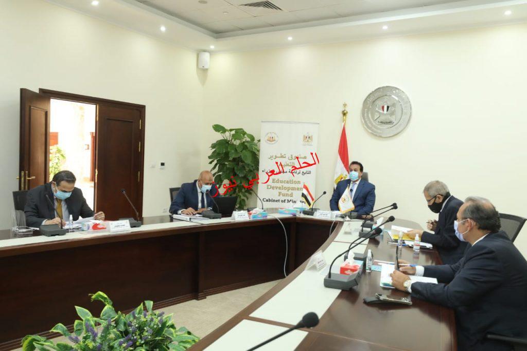 عبد الغفار وأجتماع مجلس أدارة صندوق تطوير التعليم بقلم ليلي حسين