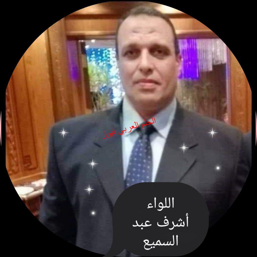 لواء شرطة بدرجة إنسان بقلم / إسماعيل فؤاد