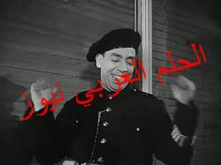 122خارج نطاق الخدمة بقلم/ إسماعيل فؤاد