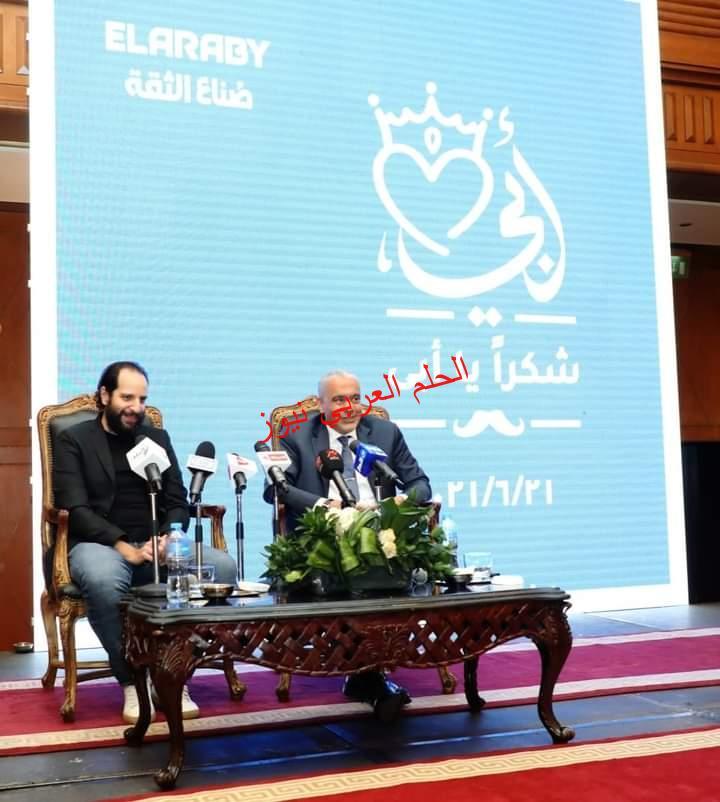 مجموعة العربي تطلق مبادرة لتكريم الأب المصري في عيد الأب ٢١ يونيو