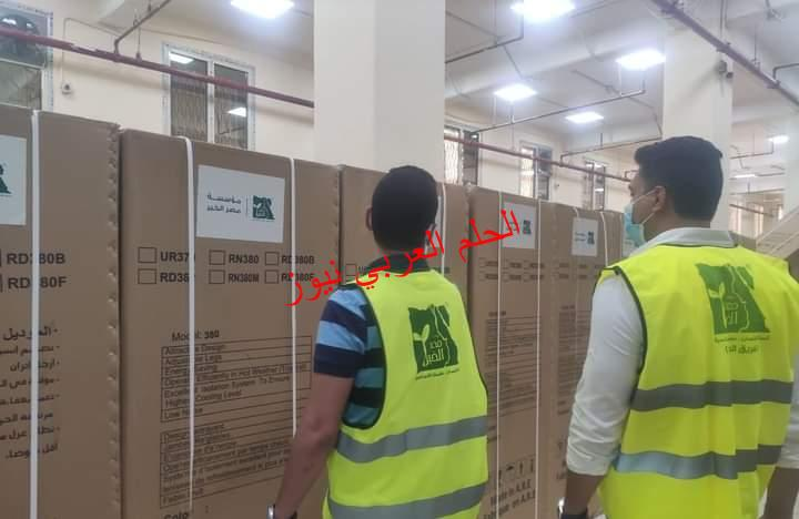 مصر الخير تدعم الصحة بـ١٠٠ ثلاجة لحفظ لقاحات كوفيد 19 و١٠٠ لاب توب للتوسع في مراكز تطعيم المواطنين