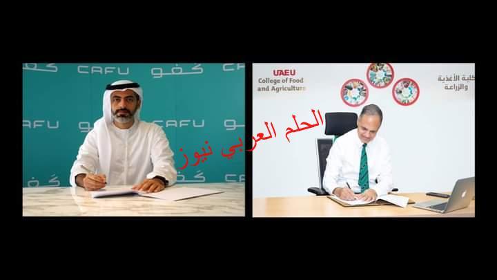 """لتعزيز جهود الدولة في مكافحة التصحر.. جامعة الإمارات توقع مذكرة تفاهم مع """"كفو"""""""