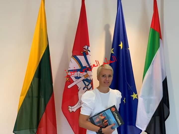 راموسكيني تعلن مشاركة ليتوانيا في إكسبو 2020 بدبي