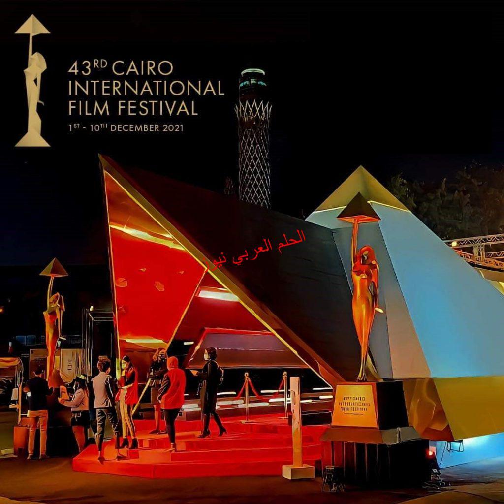 الدورة ٤٣لمهرجان القاهرة السينمائي الدولي  يفتح باب تسجيل الأفلام بقلم ليلي حسين