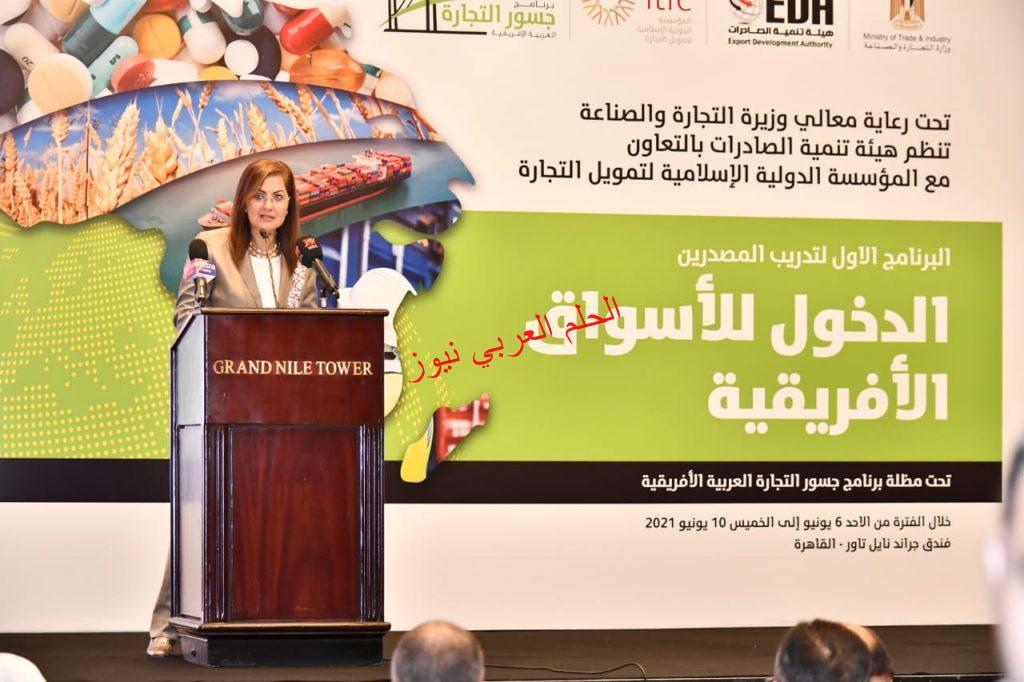 د.هاله السعيد : تدريب المصدرين يتسق مع أهداف برنامج الإصلاحات المستدامة.بقلم ليلي حسين