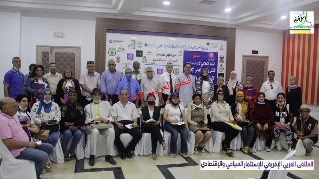 المؤتمر الإعلامى التمهيدى لمؤتمر قابس الدولى بالجمهوريه التونسيه.