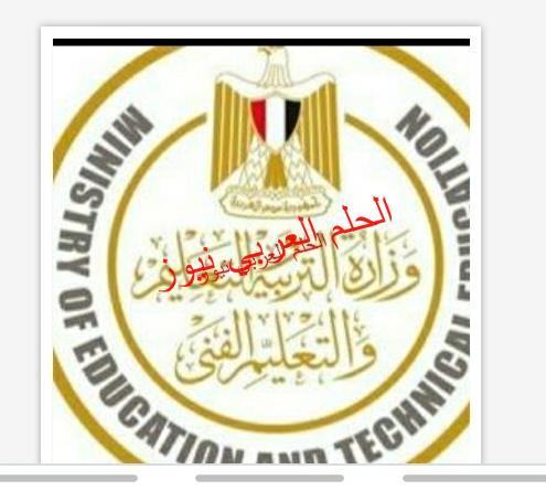 التربية والتعليم وأجتماع مع رؤساء لجان دبلوم  الصم وضعاف السمع بقلم ليلي حسين