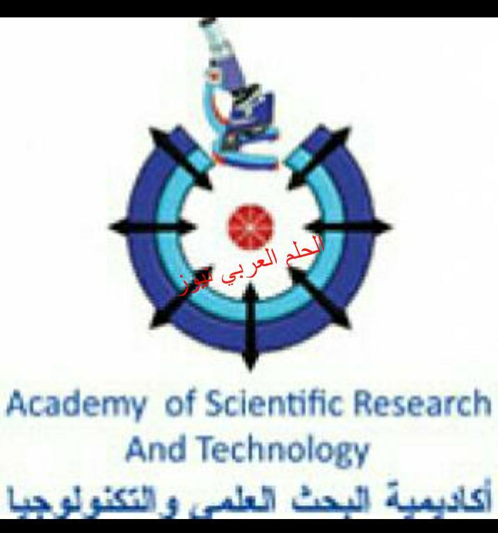 لشهر يونيو 2021  مؤشر العلوم والتكنولوجيا والابتكار بقلم ليلي حسين