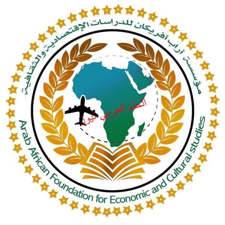 أراب أفريكان تنضم إلى السوق العالمية للأمم المتحدة