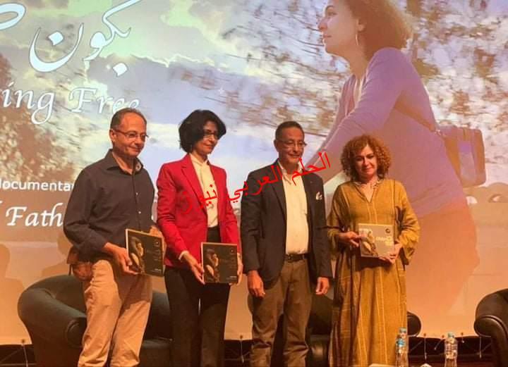 العرض العالمي لفيلم بكرة حرة في متحف للحضارة المصرية بالفسطاط