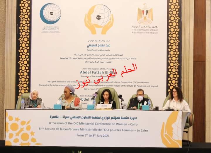 المجلس الوزاري لمنظمة تنمية المرأة يشكر سيادة الرئيس لدعمه السخي للدول الأعضاء