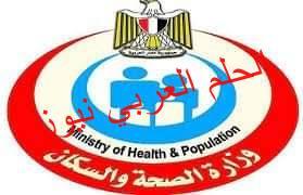 بروتوكول تعاون لتدريب ٤٠٠ طبيب لمهارات مناظير الجهاز الهضمي
