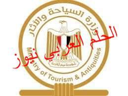 وزارة السياحة: دورة تدريبية على برتوكول السلامة الخاص بالمنشآت السياحية والفندقية