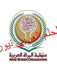 غداً.. مراسم انتقال رئاسة المجلس الأعلى لمنظمة المرأة العربية