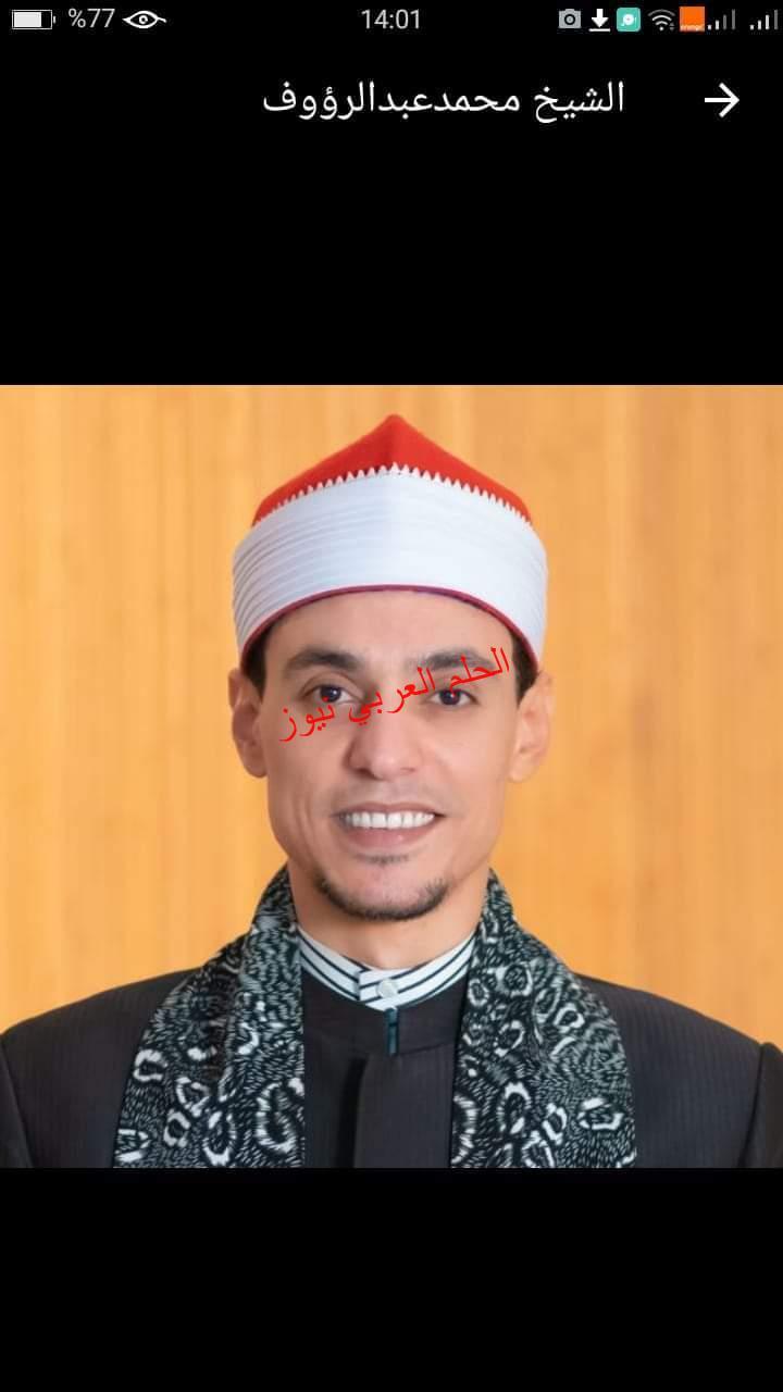 """محمد السوهاجي ينشد """" هنا القاهره"""""""
