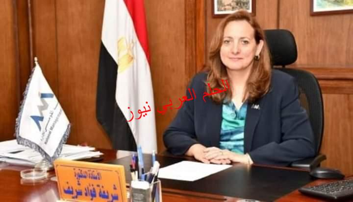 د. شريفة شريف فى منصب المديرة التنفيذية للمعهد القومي للحوكمة والتنمية المستدامة