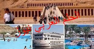 مجلة التايم الأمريكية : مدينة القاهرة من أفضل وجهات العالم لعام ٢٠٢١