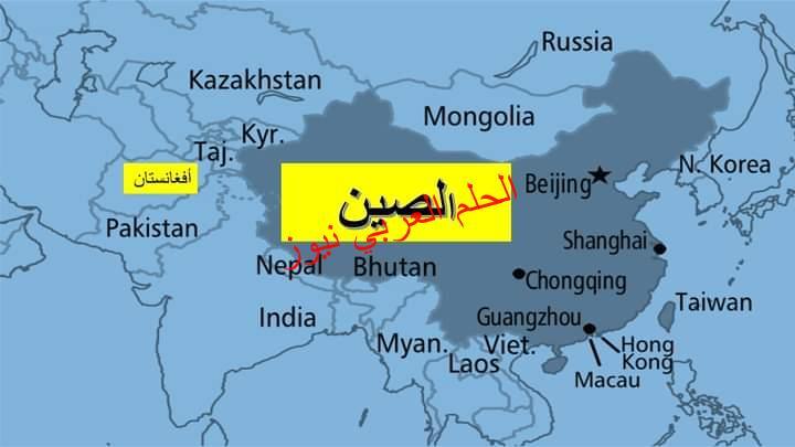 كش ملك من أفغستان