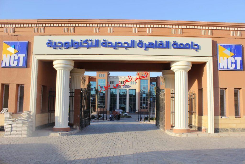 خلال العام الدراسي 2020-2021وزير التعليم العالي يستعرض تقريرًا حول أداء وأنشطة جامعة القاهرة الجديدة التكنولوجية بقلم ليلي حسين