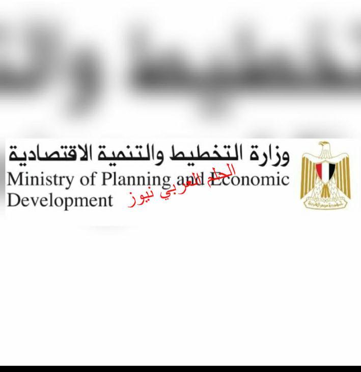التخطيط تستعرض نتائج مؤشر تعافي الاقتصاد المصري من تداعيات كوفيد ـ 19 خلال الربع الثالث من 20/2021 بقلم ليلي حسين