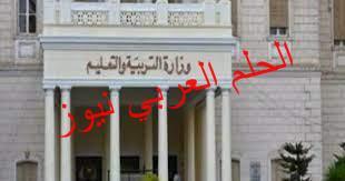 في ثاني أيام امتحانات الدور الثاني 79222 طالب/طالبة بالدبلومات الفنية يؤدون الامتحان بقلم ليلي حسين