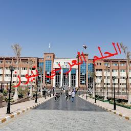 غدا أعلان نتائج  تنسيق المرحلة الأولى للجامعات الحكومية بقلم ليلي حسين