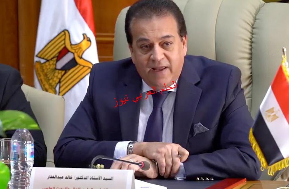 التعليم العالي: مد صرف وقبول أوراق الطلاب المصريين الحاصلين على الشهادات المعادلة الأجنبية حتى 15 سبتمبر المقبل بقلم ليلي حسين