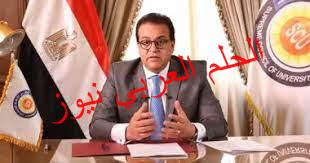 المجلس الأعلى للجامعات:استمرار التقدم لامتحانات المسابقة الموحدة لطلاب الدبلومات بقلم ليلي حسين
