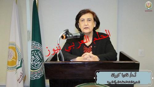 المديرة العامة لمنظمة المرأة العربية تهنئ المرأة الإماراتية بيومها الوطني  بقلم ليلي حسين