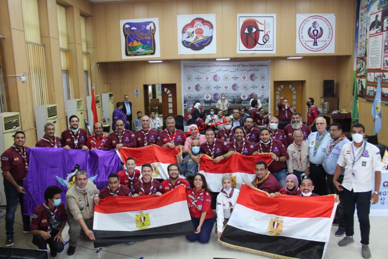 مصر تفوز للمرة الثانية على التوالي بتنظيم المؤتمر الكشفي العالمي ومنتدى الشباب الكشفي الخامس عشر بقلم ليلي حسين
