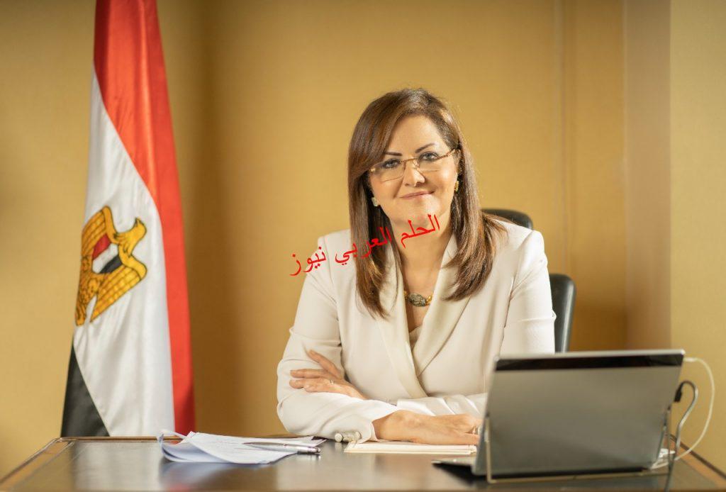 وزيرة التخطيط: خطة عام 21/2022 تستهدف زيادة الناتج المحلي الإجمالي لقناة السويس إلى 99,3 مليار جنيه بقلم ليلي حسين