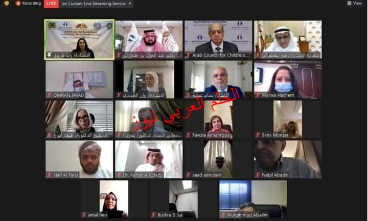 """المجلس العربي للطفولة يناقش """"عمل الأطفال في الدول العربية في ظل جائحة كورونا"""""""