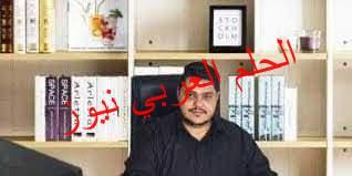 الكاتب خضر محمود: الرواية السورية من أهم الروايات علي الساحة العربية