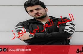 كريم شحاته يشارك في فيلم «حامل اللقب» مع الفنانة دينا الشربيني