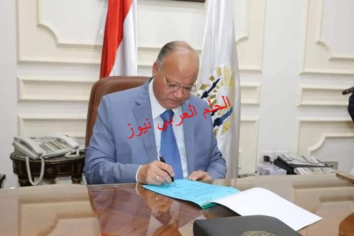 استغاثة الى محافظ القاهرة