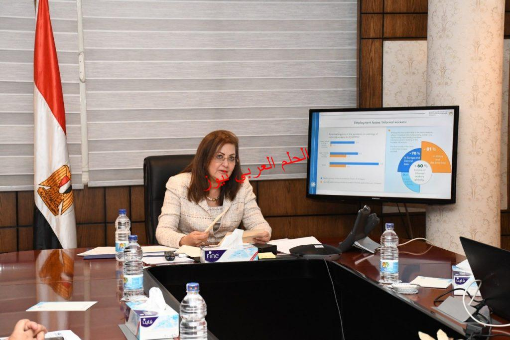بحضور وزيرة التخطيط  بنك الاستثمار العربى يقعد جمعيته العمومية غير العادية بعد موافقة المركزى على صفقة استحواذ مصر السيادى وهيرمس على 76% من أسهمه بقلم ليلي حسين