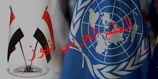صندوق الأمم المتحدة للسكان يدعو للتمويل العاجل من أجل صحة وسلامة 1.5 مليون امرأة وفتاة يمنية معرضة للخطر بقلم ليلي حسين