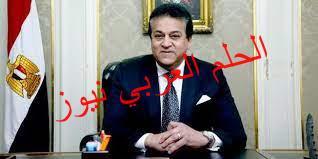 دكتور خالد عبد الغفار  يعلن صدور قرارات جمهورية بتعيين قيادات جامعية جديدة بقلم ليلي حسين
