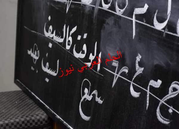متحف الأقصر : يختتم ورش عمل للتدريب على «أساسيات الخط العربي»