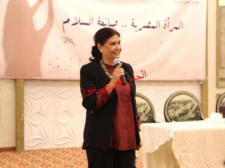 المرأة المصرية صانعة السلام