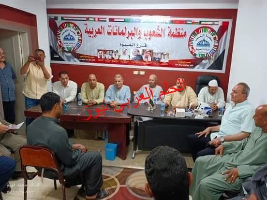 منظمة الشعوب والبرلمانات العربية تقود صلحا بين عائلتين بقرية منشأة بغداد بالفيوم