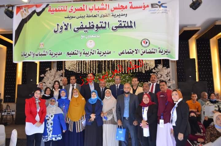 فعاليات ملتقى التوظيف الأول بتنظيم مؤسسة مجلس الشباب المصري وبحضور ٢٧٠٠من شباب الخريجين