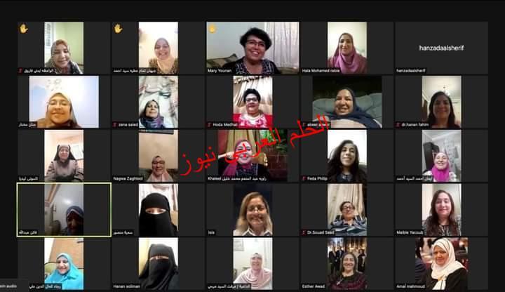 دور المرأة المصرية في الاجندة الدولية للأمن والسلام